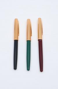 Čínske pero originál guličkové