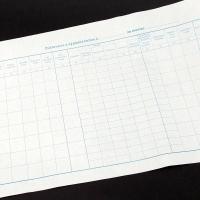 Zúčtovacia  a výplatná listina