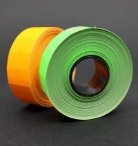 22x12mm farebné cenové etikety (farba podľa momentálnej ponuky)